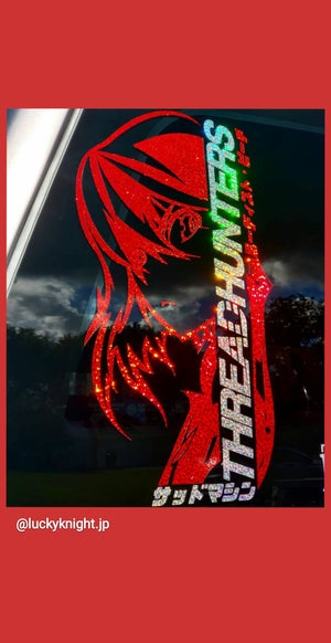 Image of Thread Hunters Banner