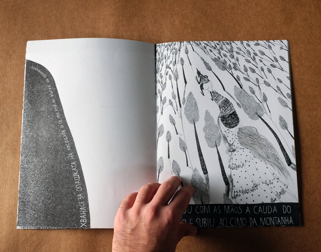 Image of Travessia PRINT+BOOK