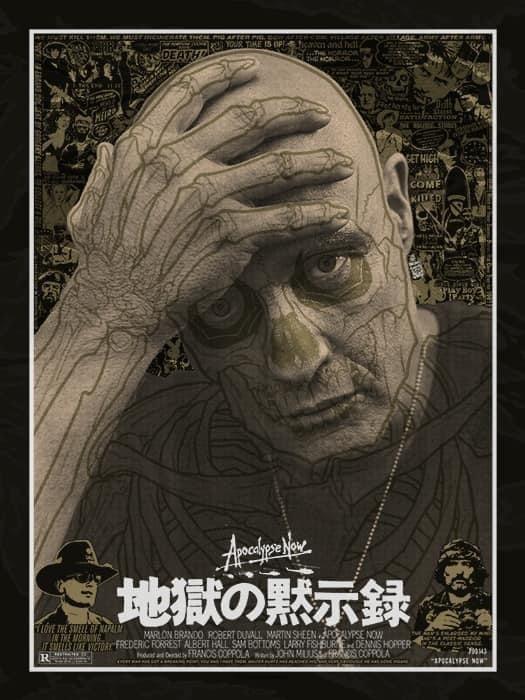 Image of Apocalypse Now