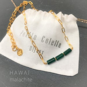 Image of COLLIER HAWAI