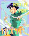 Rock Lee Print