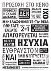 LEFKA / font + poster + stickers