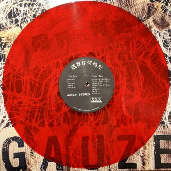 """GAUZE """"限界は何処だ """" LP PREORDER"""