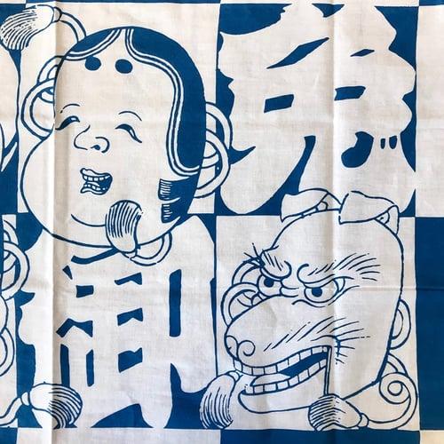 Image of 天下御免 TENUGUI