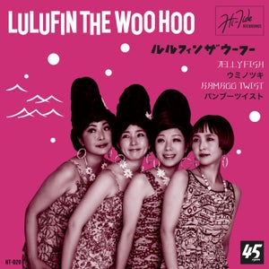 "Image of 7"". Lulufin The Woo Hoo : Jellyfish / Bamboo Twist."