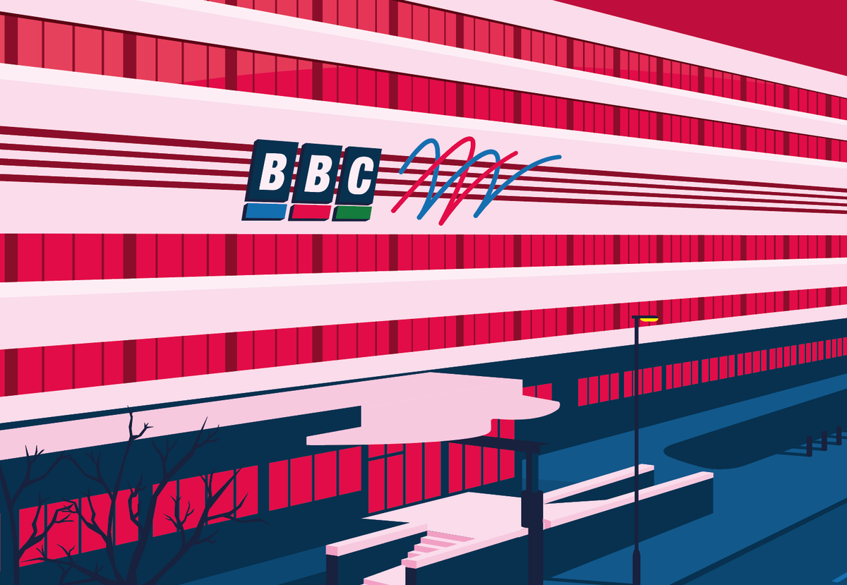 Image of NEW BROADCASTING HOUSE (BBC)