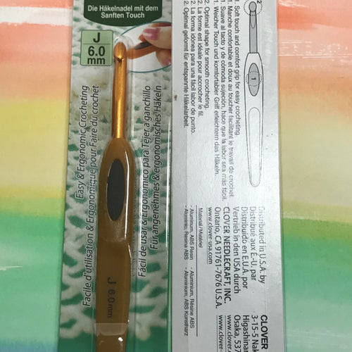 Image of Clover Soft Touch Crochet Hook