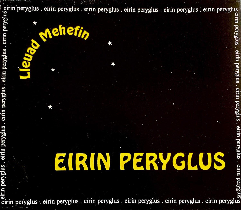 Eirin Peryglus – Lleuad Mehefin [CD]  (VG+/VG+)