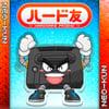 Hardware Friend (ハード友) Neo-kun