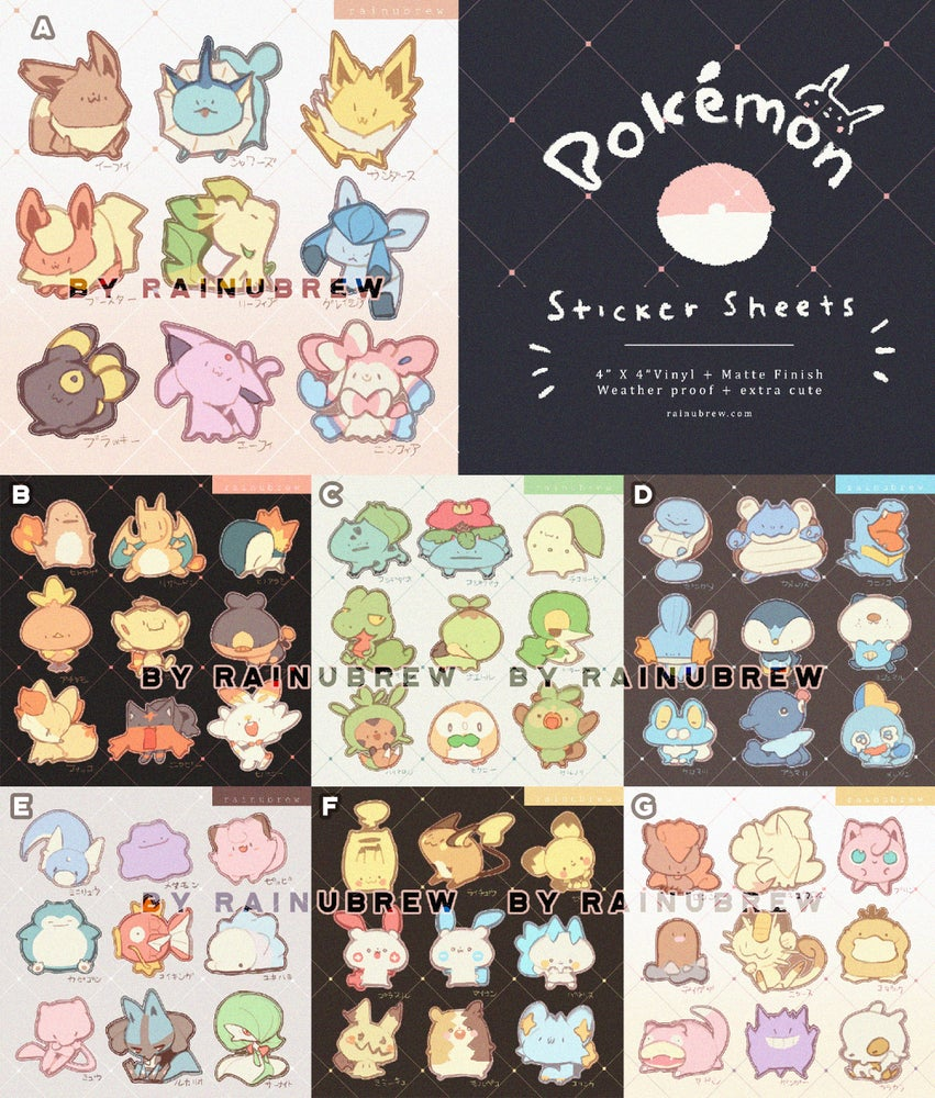 "Image of [PREORDER] Pokemon | 4""x4"" Sticker Sheets"