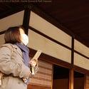 Poisson Volant - QUARTIER JAPON