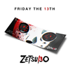 FRIDAY THE 13TH (DROP 11/13)