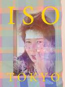 Image of 隔離東京ジン   Iso Tokyo Zine