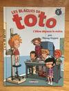 Les Blagues de Toto: L'élève dépasse le mètre (Les Blagues De Toto #8) by Thierry Coppée