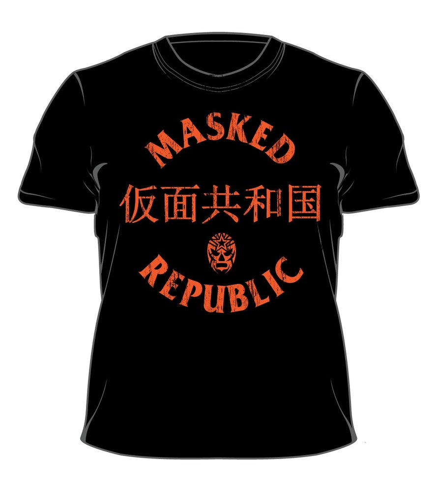 Image of Masked Republic Far East T-shirt