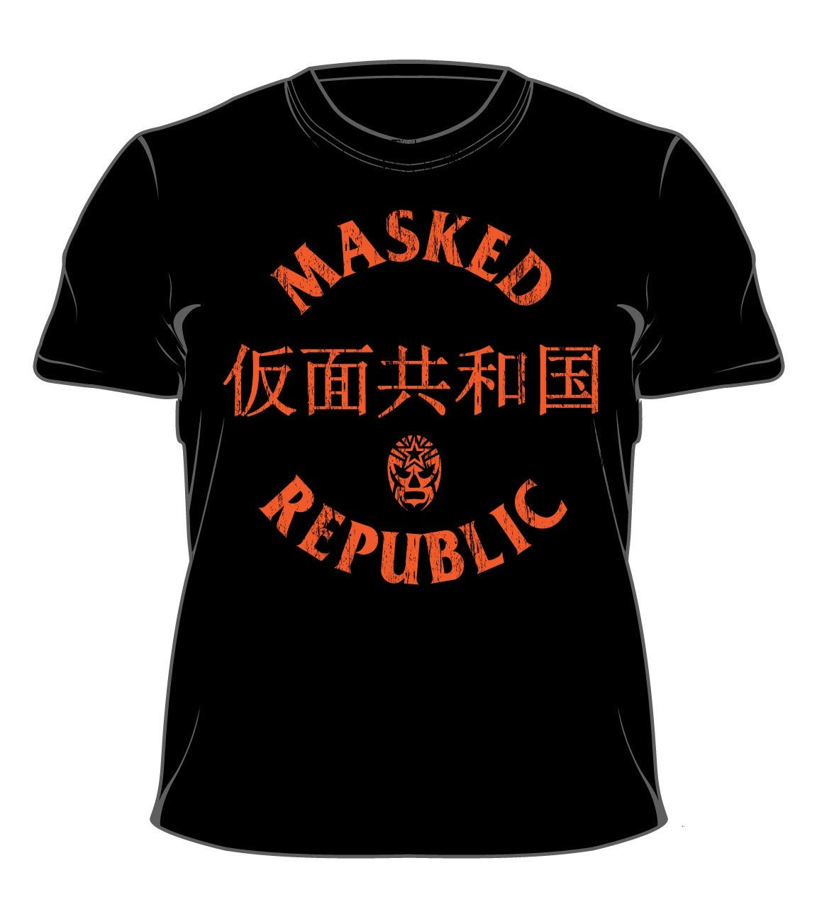 Image of Masked Republic Far East T-shirt