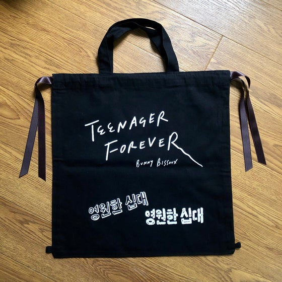 Image of 'TEENAGER FOREVER' DRAWSTRING BACKPACK