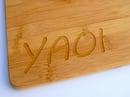 Image 3 of YAOI Paddle-Shaped Cutting Board