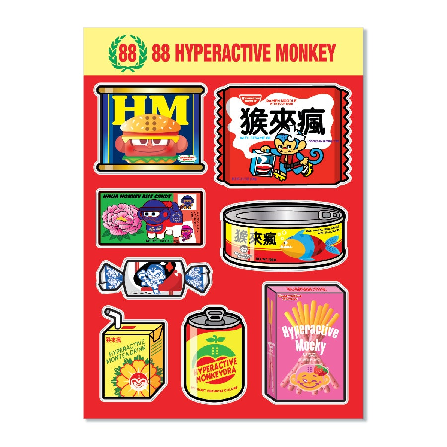 Image of 88 Hyperactive Monkey Sticker Sheet