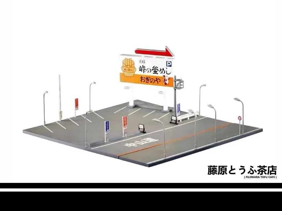 Image of  Mako Car Park 1:64 Model Kit Scene