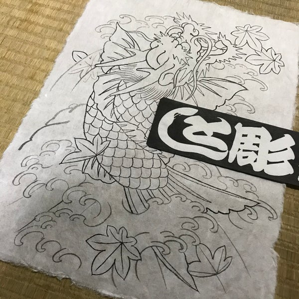 Image of Dragon fish original line drawing
