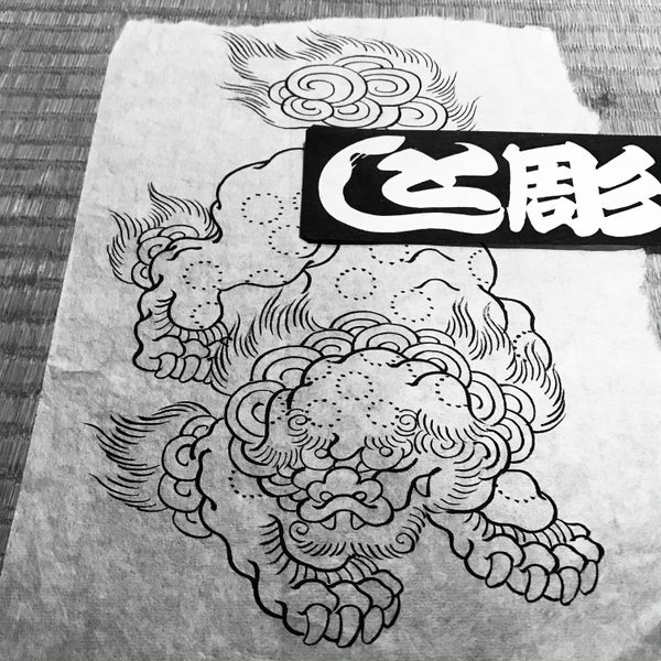 Image of Foo dog original line drawing