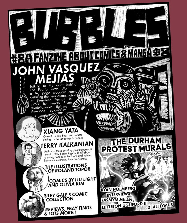 Image of Bubbles #8