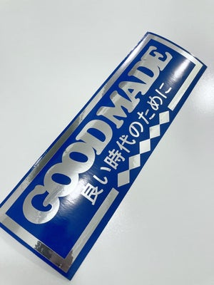 Image of GOODMADE