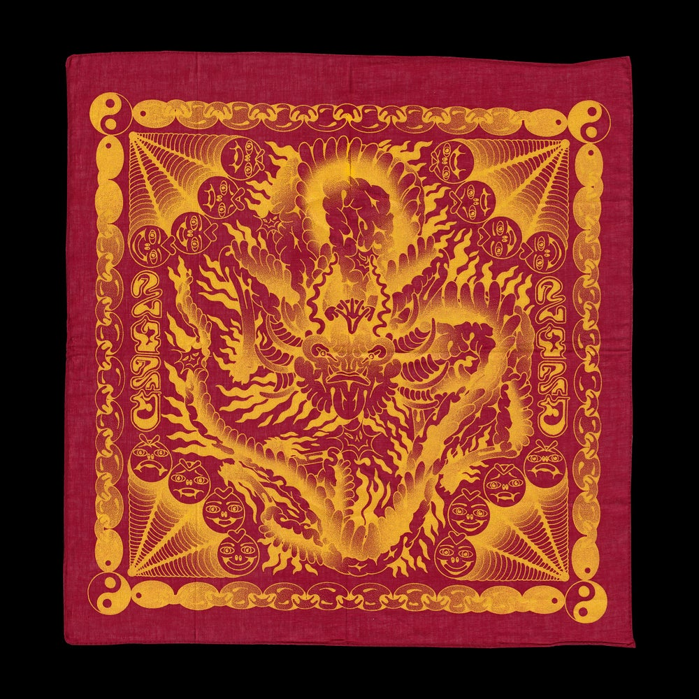 Image of Bandana Dragon