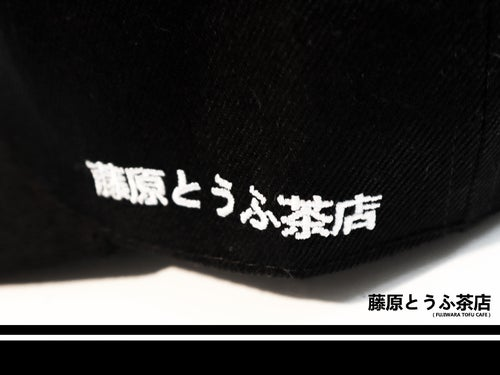 Image of < Take Off Toward Your Dream > Embroidery Cap