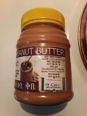 Image of Ethiopian Peanutbutter  500g