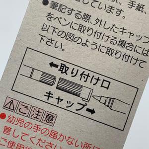 Kuretake Double Ended Brush Pen no. 55