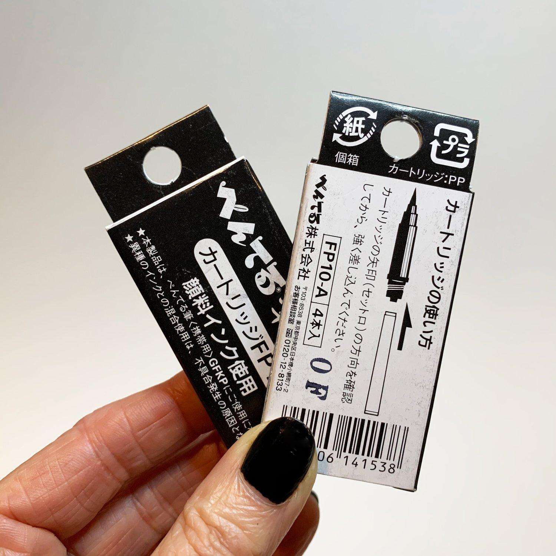 Cartridges for Pentel Cartridge Pen x 4