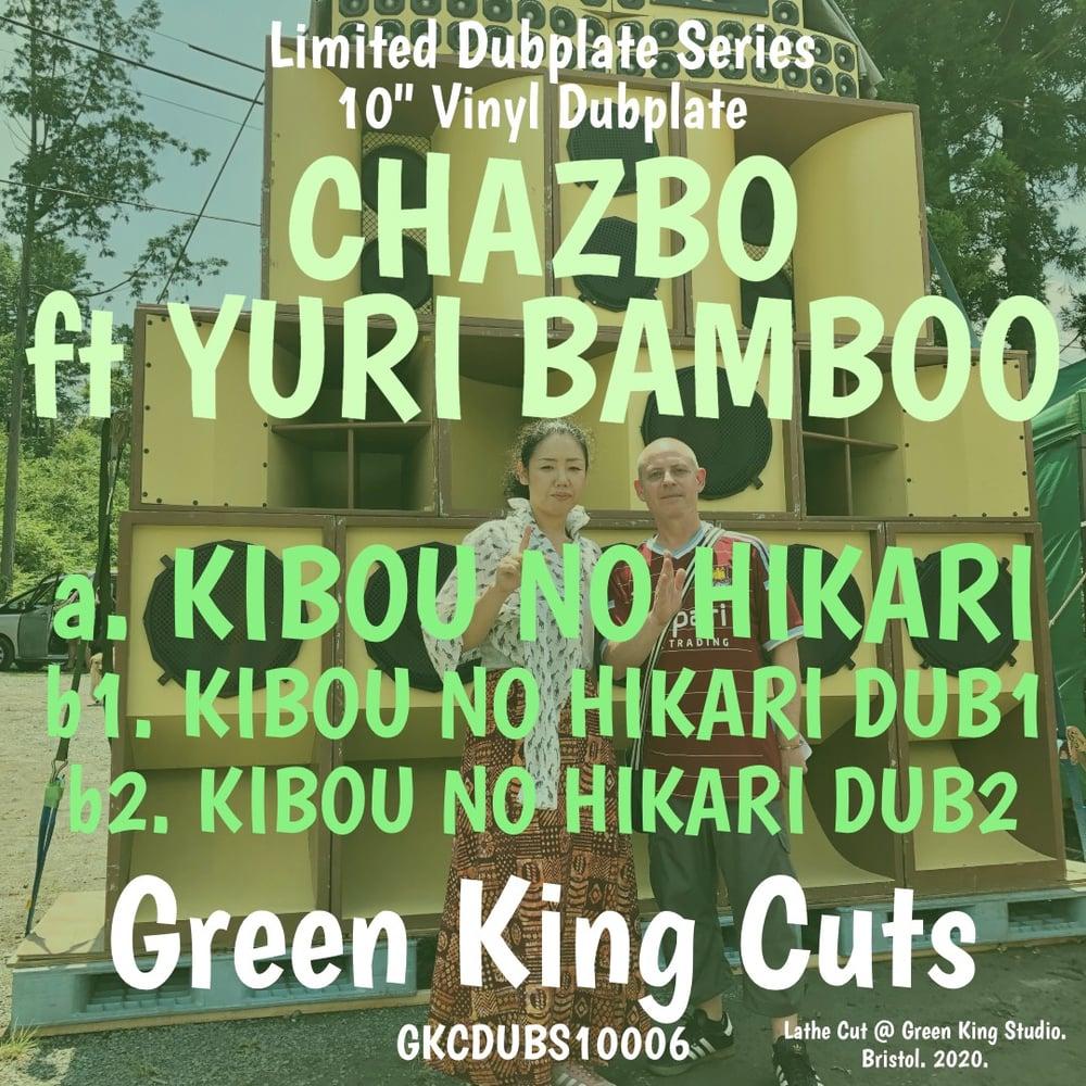 CHAZBO & YUURI BAMBOO - GKC10006