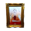 Highest Most Exalted One in Small Gold Frame
