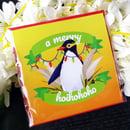 Image 2 of A Merry Hoihohoho - Greeting Card