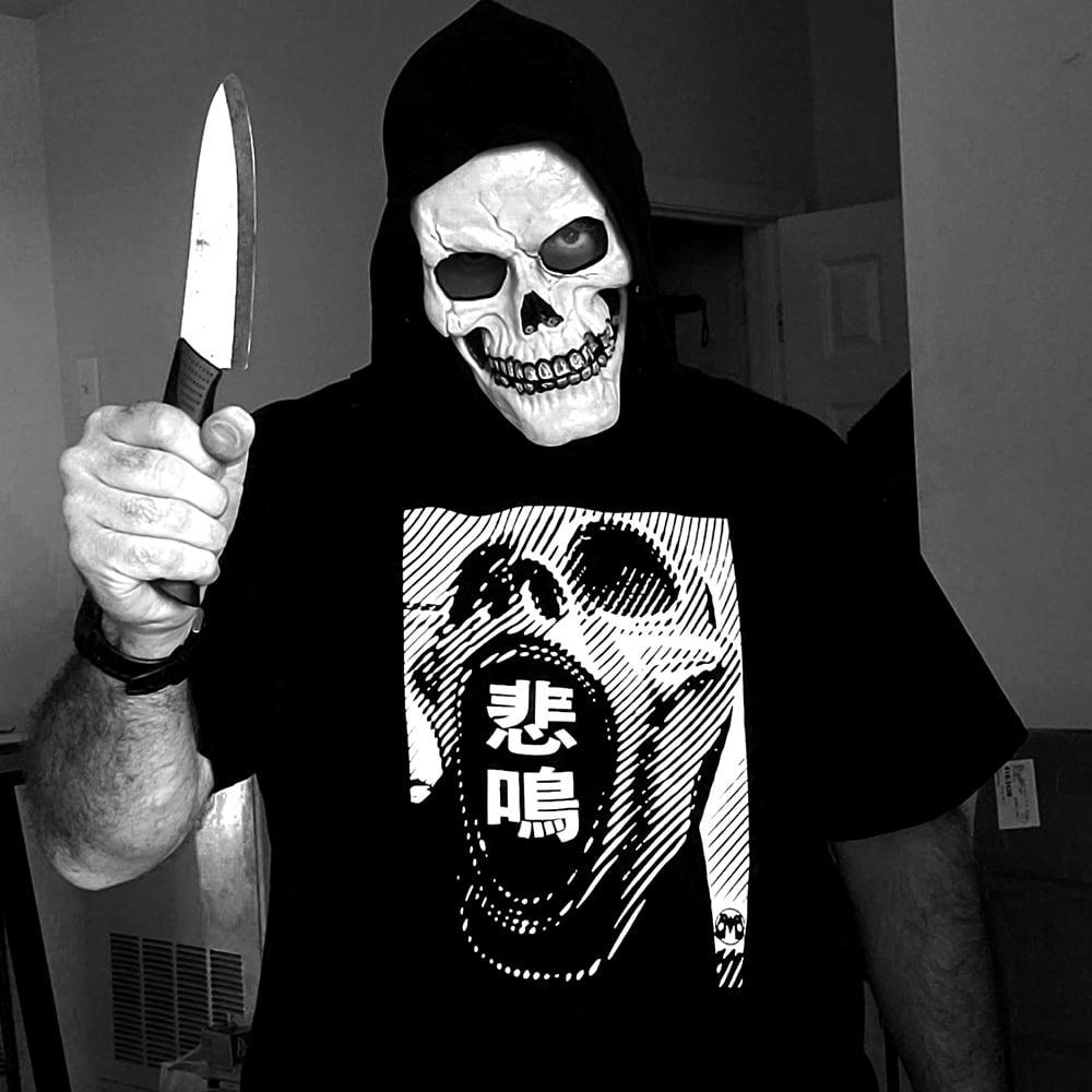 "Image of HIMEI 悲鳴 (""Scream"") Japanese Horror Mask shirt"