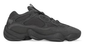 """Image of adidas Yeezy Boost 500 """"Utility"""""""