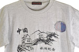 """Image of RZN by RB """"I Climbed the Great Wall"""" tee shirt"""
