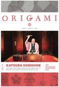 Image of Origami magazine (annual subscription)