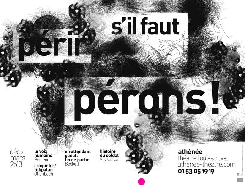Image of Théâtre de l'Athénée - poster #3