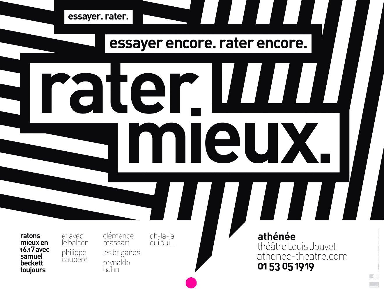 Image of Théâtre de l'Athénée - poster #2
