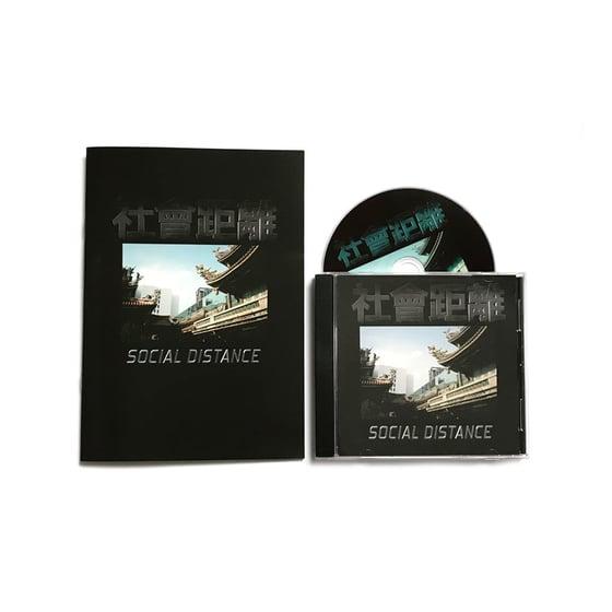Image of Social Distance DVD/Zine - Robin Slootmaker