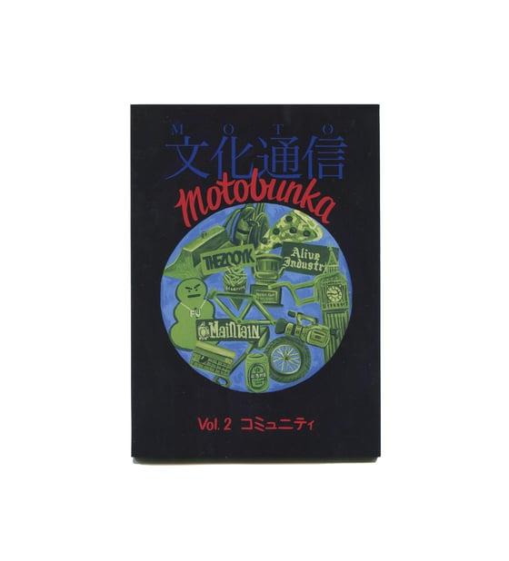 Image of Motobunka Zine Issue 2