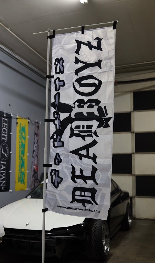 Image of DEADBOYZ Ying Yang (flag