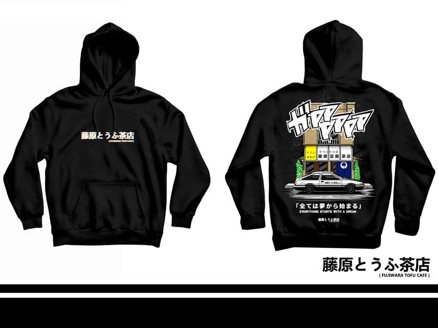 Image of 藤原とうふ茶店 Fujiwara Tofu Cafe Winter Pullover Hoodie