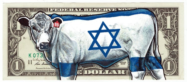 Image of Rare Real Dollar Original. Sacred Cow Israel.