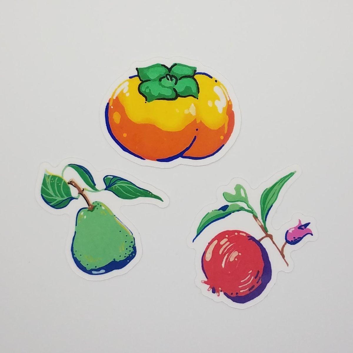 Image of Fruit vinyls