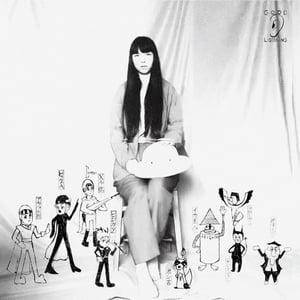 """Image of Nana Yamato """"Before Sunrise"""" LP"""