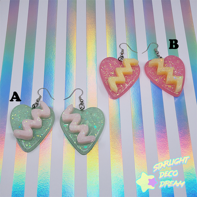 Image of Totally SWEET Geo Heart Earrings / Choose A Pair